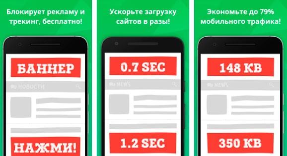приложение эдгард для телефона