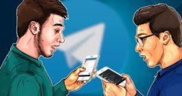 Что значит отмененный звонок в Telegram, как отключить и как пользоваться
