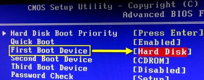 Указываем запуск с Hard disk
