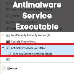 Antimalware Service Executable что это за процесс?
