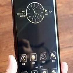 Gionee M2017: смартфон с необычной батареей