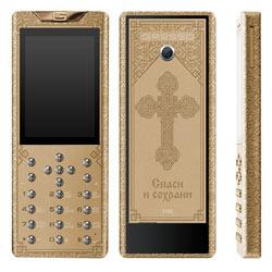 Gresso представила телефоны для церковной элиты