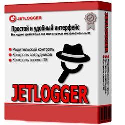Jetlogger — обзор программы для контроля активности на компьютере