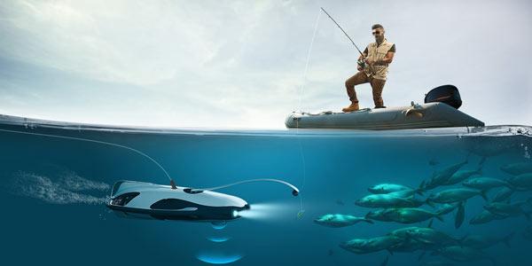 Устройство для привлечения рыбы