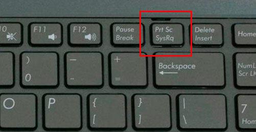 PrtSc на клавиатуре лэптопа