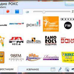 RadioTochka — русскоязычное онлайн радио