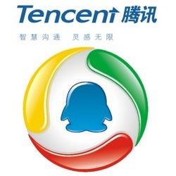 Удаляем китайский вирус-антивирус Tencent