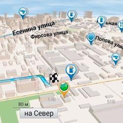 Какой Android навигатор лучше для России в 2020 году