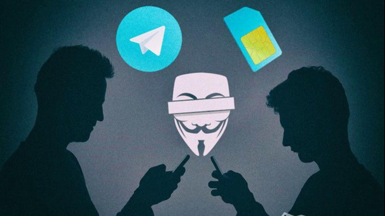 анонимность в Телеграме