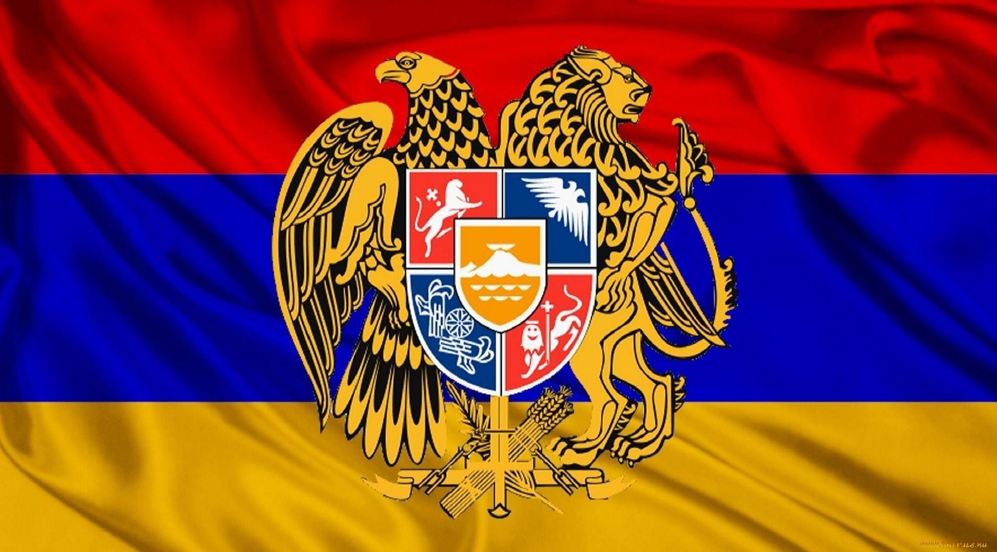 армения флаг и герб