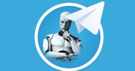 Проверка авто с Телеграм-ботом, как узнать владельца и его номер телефона
