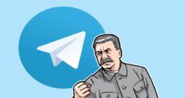 Как понять что тебя внесли в ЧС и заблокировали в Телеграме, как снять бан