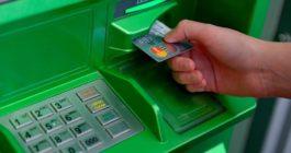 Как можно вернуть карту Сбербанка, даже если банкомат завис