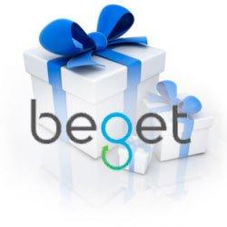 Хостинг Beget.ru — оптимальное сочетание цены и качества