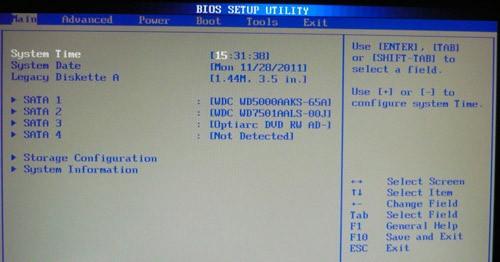 Скачать программу для разгона компьютера