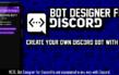 Описание Bot Designer или BD for Discord как им пользоваться, как и где скачать