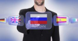 Топ-5 лучших ботов-переводчиков в Телеграме, как скачать и установить