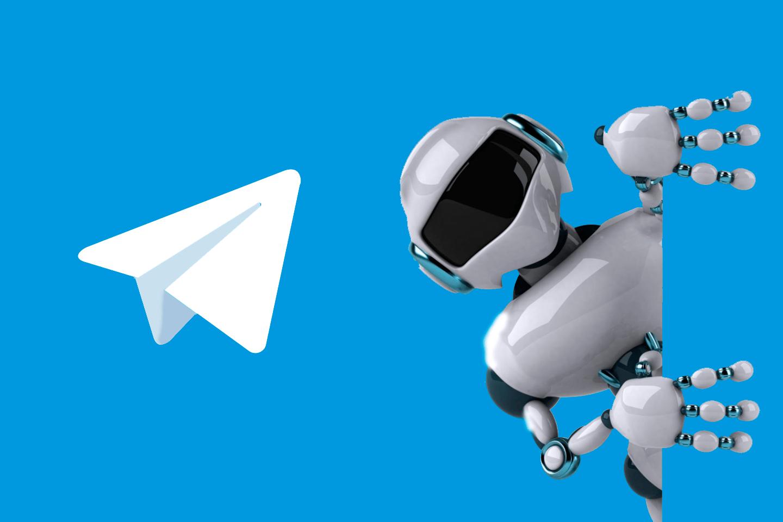бот телеграмм