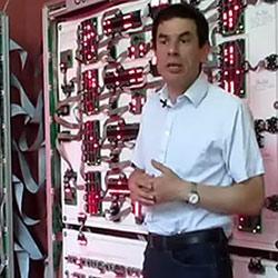Британские ученые намерены создать уникальное устройство