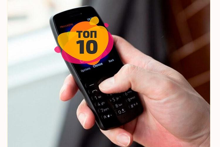 Какой кнопочный телефон купить в 2020 году