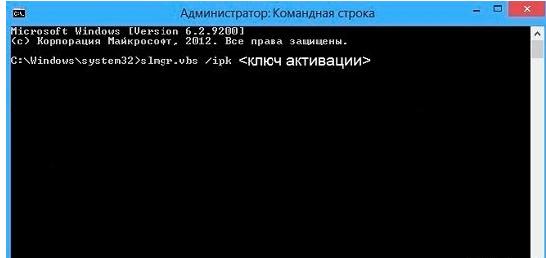 cmd admin Виндовс 10