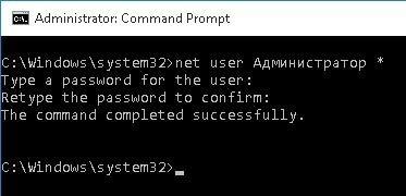 подтверждение пароля на windows 10
