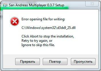 файл d3dx9_25 не может быть записан
