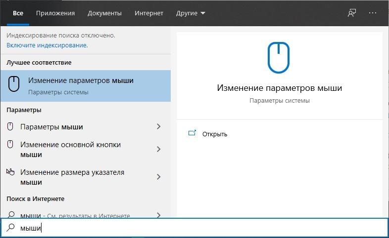 скриншот_5
