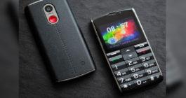 Лучшие кнопочные телефоны на Андроид с оптимальным сочетанием цены и «железа»