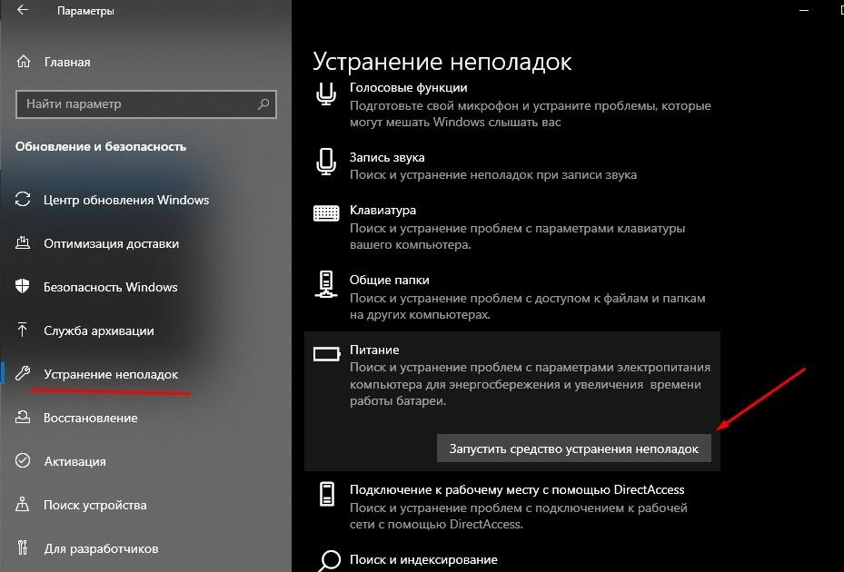 screenshot_35