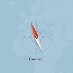 Найти iPhone с компьютера: поиск Айфона, удаленная блокировка