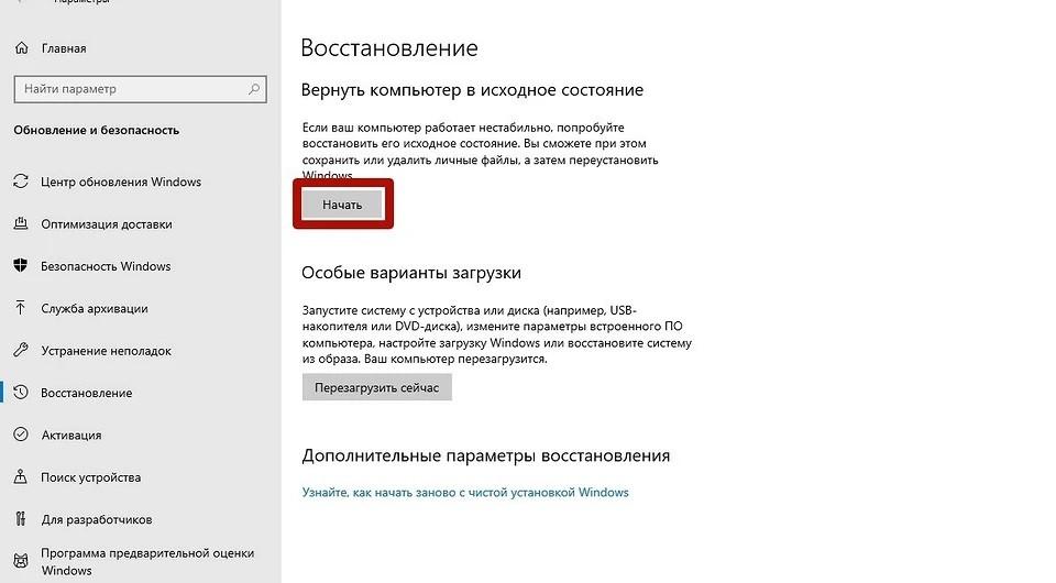 скриншот_8