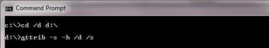 Окно утилиты CMD в котором вводятся команды для удаления вируса