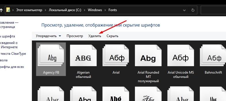 screenshot_13