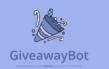 Команды Giveaway bot для сервера Discord, его настройка и использование
