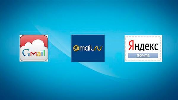 Изображения логотипов популярных почтовых сервисов