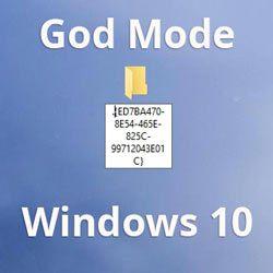 Активируем «режим Бога» в Windows 10