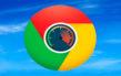 Наконец-то! В Google Chrome добавлен новый режим, ускоряющий загрузку страниц