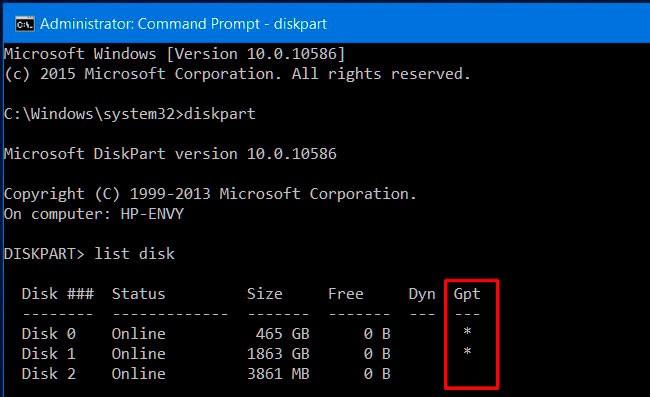отметка GPT в списке дисков