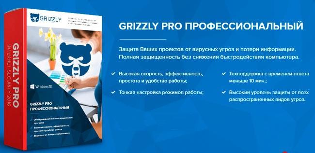 Официальная страница Гризли Про