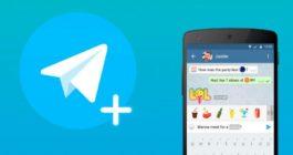 Как можно добавиться в группу в Телеграме и присоединиться к чату