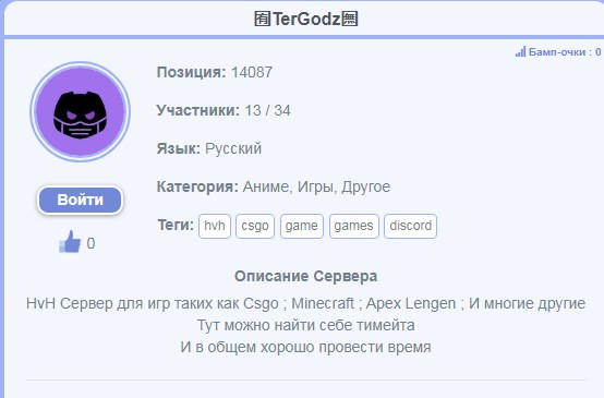 screenshots_3