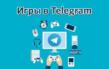 Описание топ-3 лучших игр в Телеграме, подходящие боты и как пользоваться