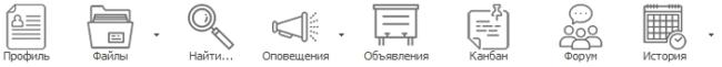 MyChat - удобный и функциональный офисный чат