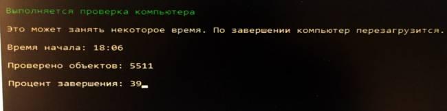 Важно знать: в Windows появилась возможность автономного поиска вирусов