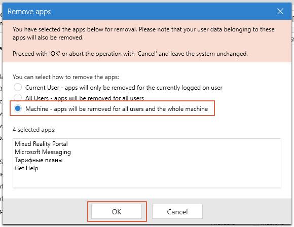 Это приложение должно быть запущено каждым владельцем компьютера сразу после установки Windows