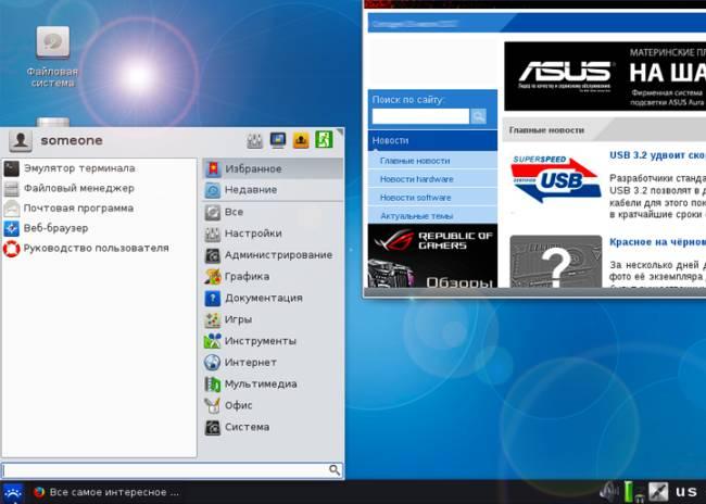 Отечественная ОС «Эльбрус», будущая замена Windows, уже на подходе! Готовы к переходу?