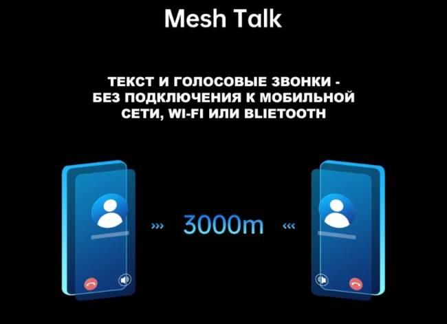 Неожиданно: в скором времени смартфоны смогут работать без мобильной сети и интернета