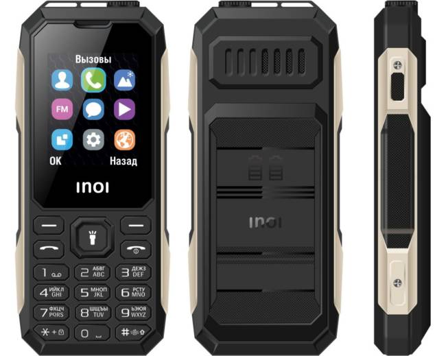 Новый отечественный ударопрочный кнопочный телефон за 1190 рублей - лучший выбор для звонков