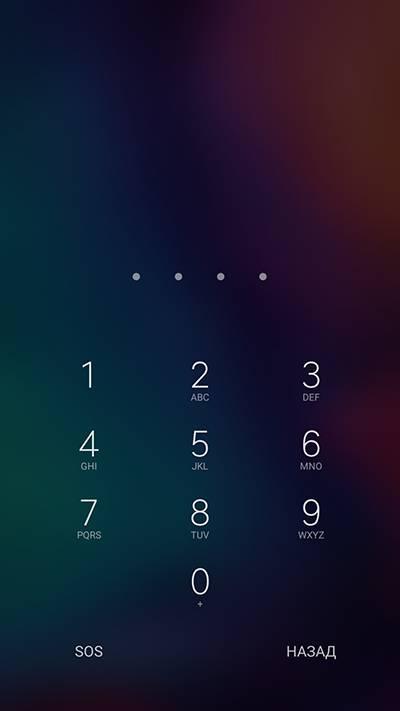 Эти 5 малоизвестных функций смартфона могут спасти Вашу жизнь